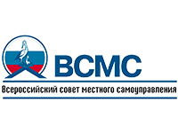 Всероссийский совет местного самоуправления