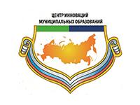 Центр инноваций муниципальных образований