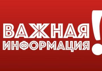 """Подведены итоги конкурса   """"Урок местного самоуправления"""""""