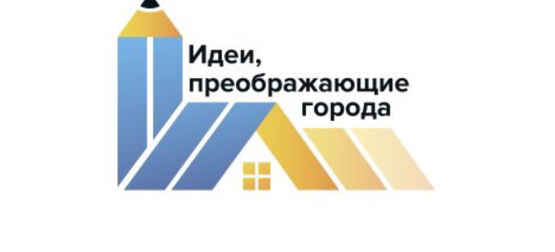 В городе Нефтеюганске прошел семинар на тему «Формирование комфортной Городской среды»