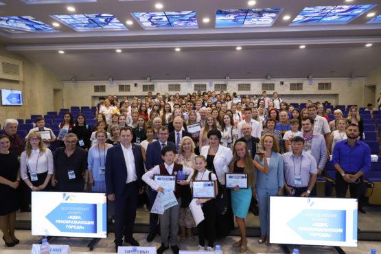 """Подведены итоги конкурса """"Идеи, преображающие города"""" 2018 год"""