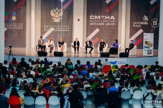 22 марта в ВДЦ Смена состоялась межрегиональная конференция «Жители городов и развитие общественных пространств»