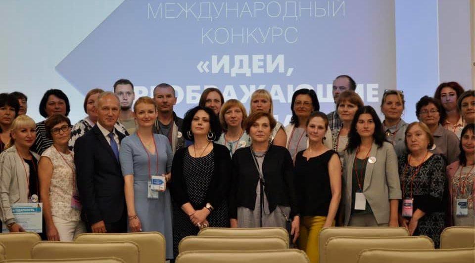 Подведение итогов Международного конкурса  «Идеи, преображающие города»